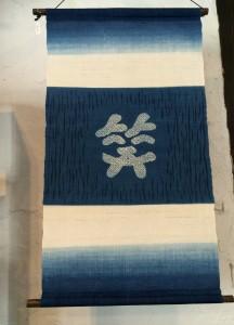藍染タペストリー4