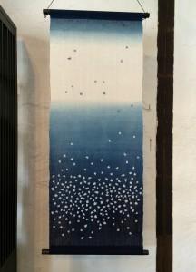 藍染タペストリー6